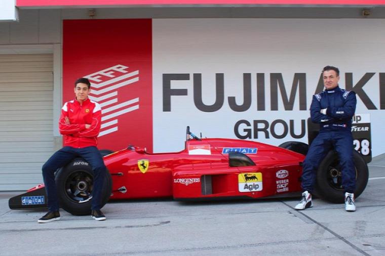 F1 Forma-1 Jean Alesi Giuliano Alesi Ferrari Red Bull Max Verstappen