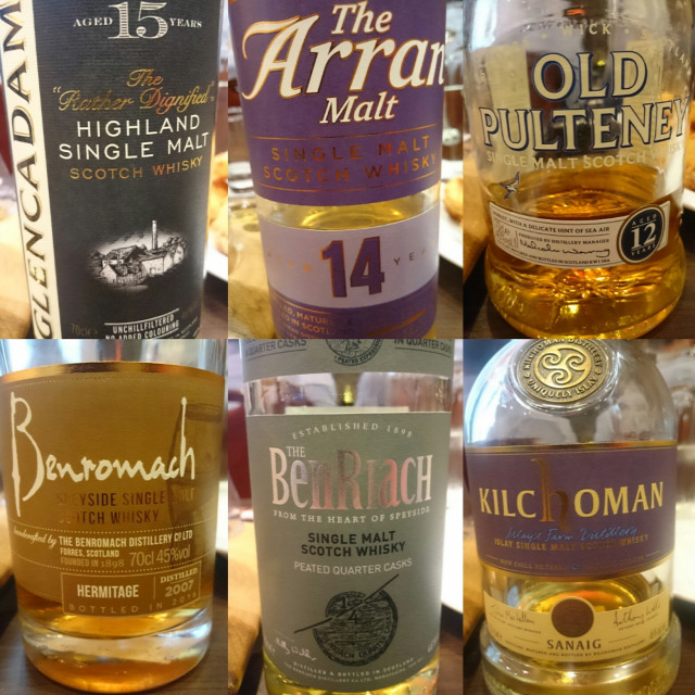 kóstoló scotch whisky whisk(e)y glencadam arran old pulteney benromach benriach kilchoman
