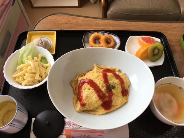 dizájn japán kórház koszt étkezés