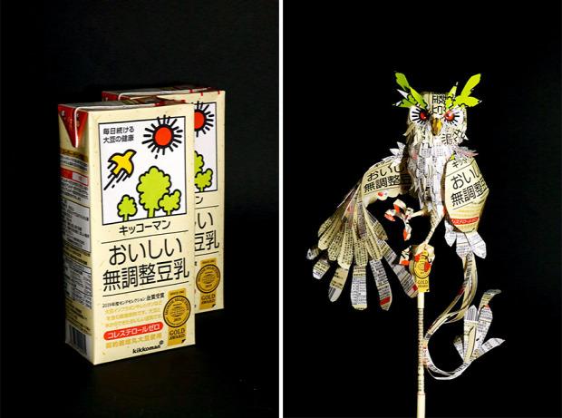 dizájn művészet doboz Harukiru