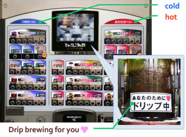Japán automata kávé