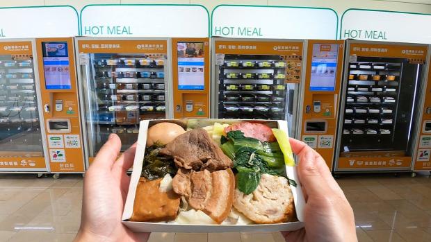 Street Food Tajvan automata önkiszolgáló