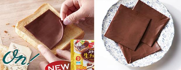 dizájn csokoládé szeletelt nama Japán csoki