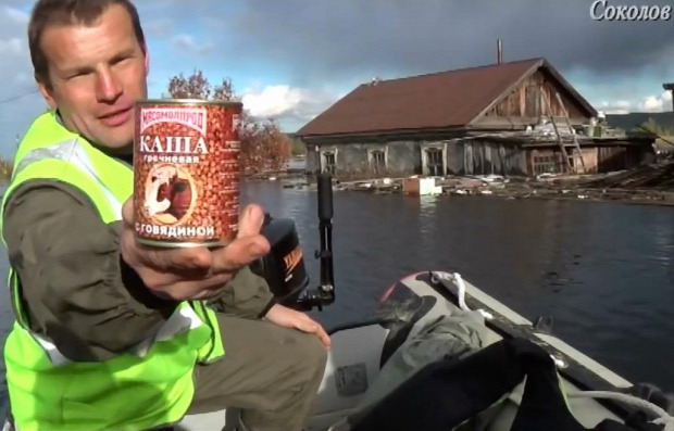 videó konzerv nyitás