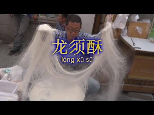 Street Food Kína utcai árus élelmiszer édesség sárkány szakáll