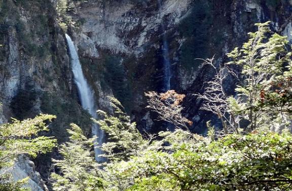 Az Inacayal-vízesés