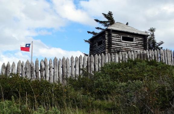 A Bulnes-erőd bejárata