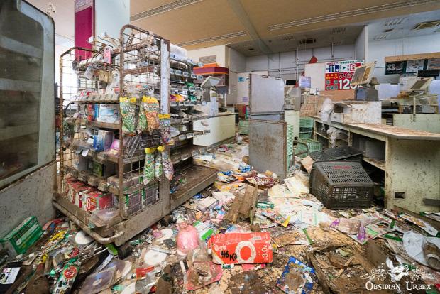 fukusima elhagyott város