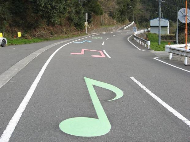 A világ érdekes tiltás jutlmazás szabály szemetes zenélő út traffipax