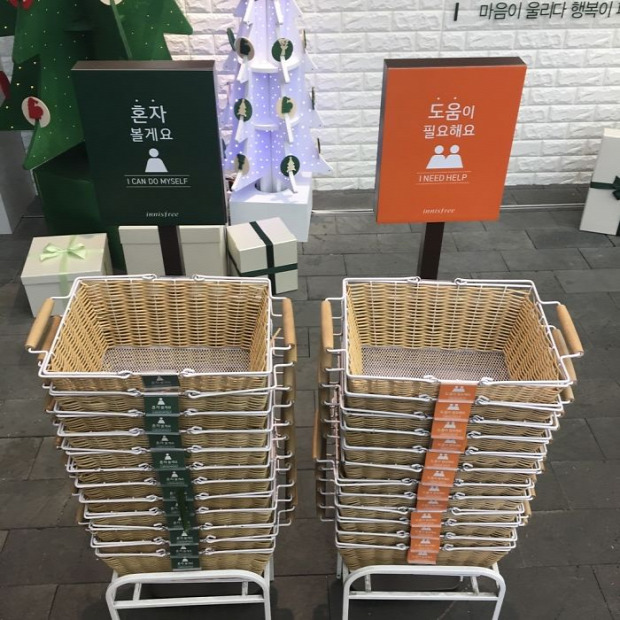A világ érdekes vásárlás könnyebb ötlet bolt
