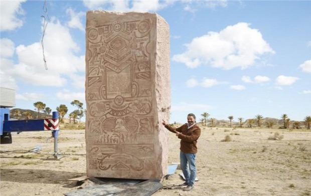 A világ érdekes mém kőoszlop monolit régész jövő Spanyolország