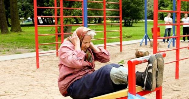 A világ érdekes öreg vén ember