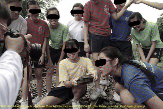 A világ érdekes szem látás agy kép fekete-fehér foltok csíkok színes