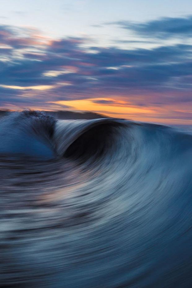 A világ érdekes óceán