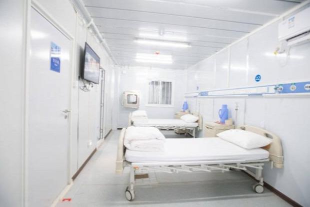 Kína korona vírus kórház