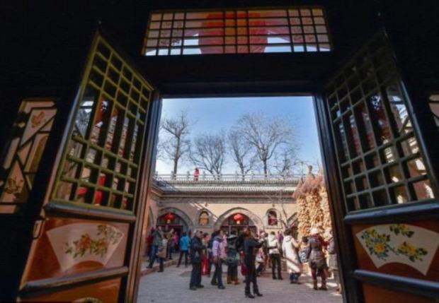 A világ érdekes Kína Hunan Sanmenhi föld alatti lakás