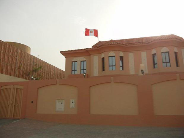 A világ érdekes nagykövetség épület