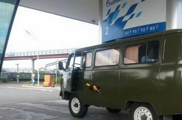isten állatkertje benzinkút tankolás