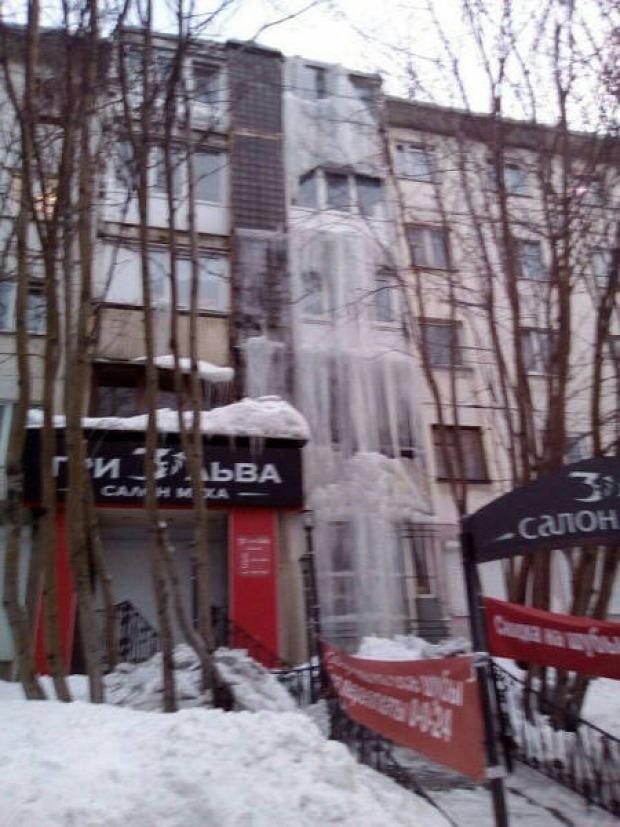 A világ érdekes hideg tél hó jég fázás