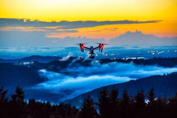 A világ érdekes drón verseny fotó