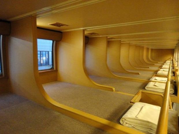 A világ érdekes Japán vonat expressz háló