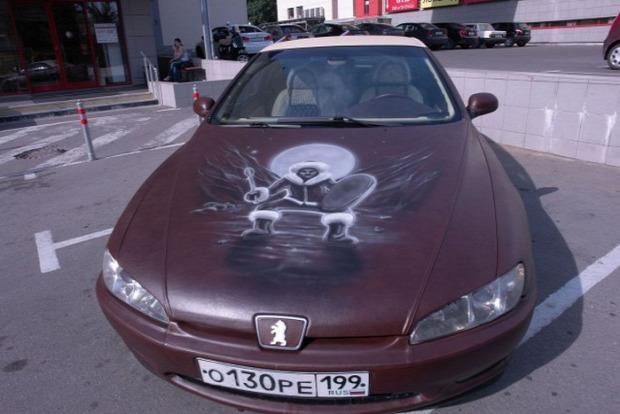 Kütülőgia autó karosszéria bőr Moszkva