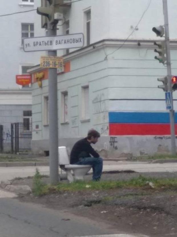 A világ érdekes Oroszország