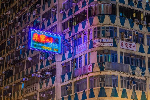 A világ érdekes Hong Kong város nyomasztó szürreális tömeg zsúfolt