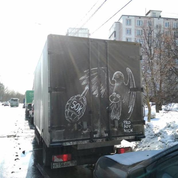 A világ érdekes utca művész festő illusztrátor kosz mocsok kép