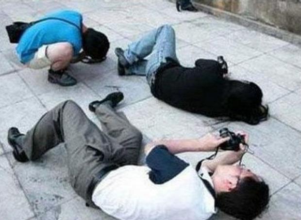 A világ érdekes fénykép fotó fotós