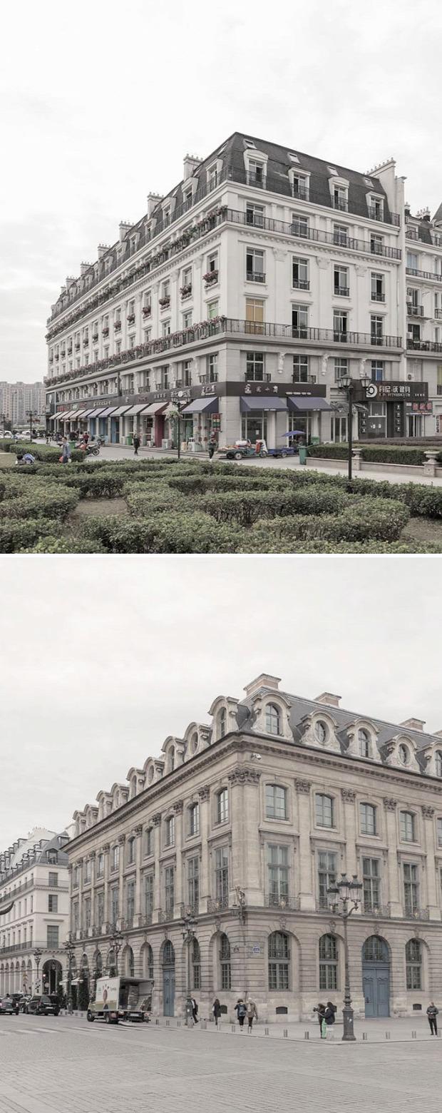 A világ érdekes város másolat Párizs Kína