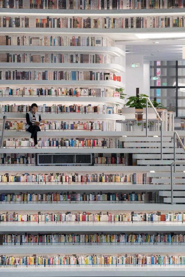A világ érdekes Kína könyvtár szem