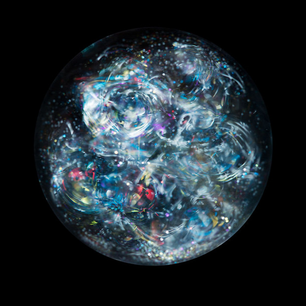 A világ érdekes hang látható fény LED