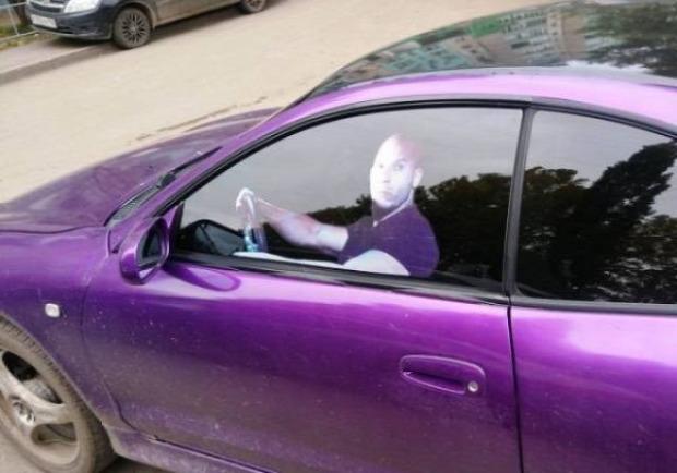 A világ érdekes autó kocsi furcsa őrült bolond