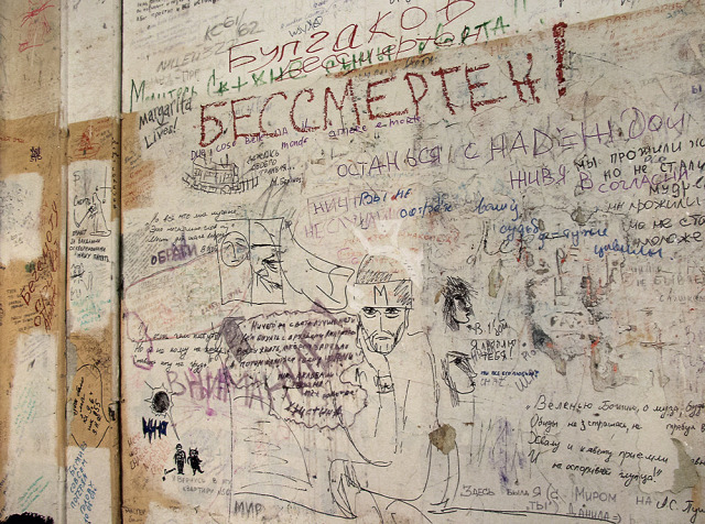 MúzeumCafé folyóirat Moszkva Kijev irodalom emlékmúzeum