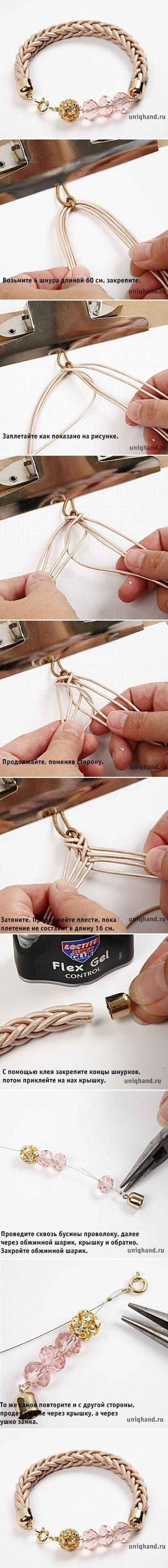 DIY Easy Simple Leather Bracelet DIY Easy Simple Leather Bracelet