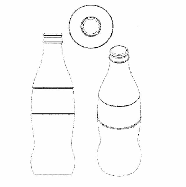 csokoládé Kit Kat Nestlé Kraft Foods Mondelez védjegy oltalom forma termék palack Coca Cola Bounty Európai Unió Bírósága Wish