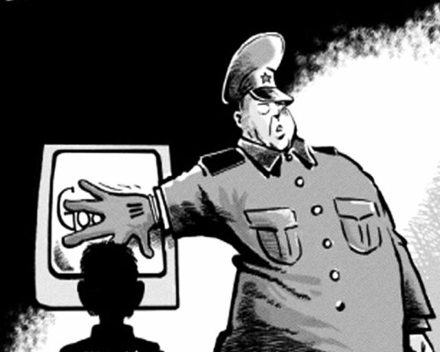 korlátlan internet internet szerencsejáték NAV bíróság bűncselekmény tiltott weboldal Dark Web tiltólista alapjog