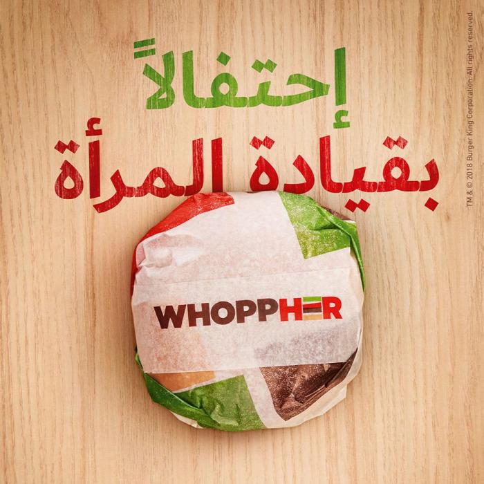 szaúd-arábia jogosítvány autóvezetés burger king kampány whoppher