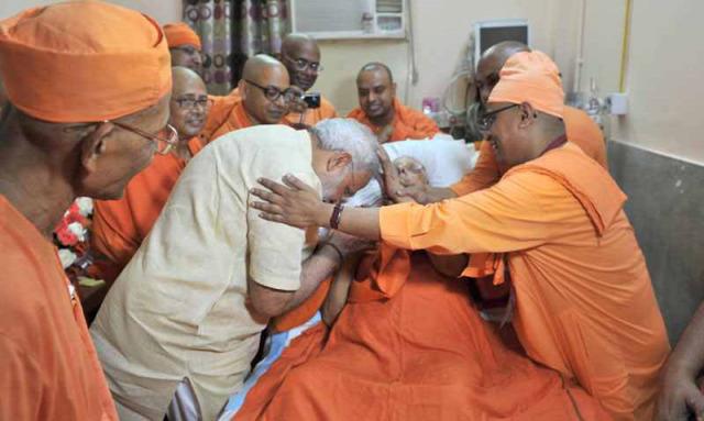 hírességek asram guru