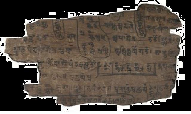 tudomány ókori India hírességek régészet