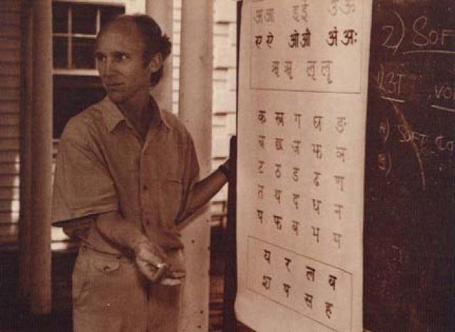 kutatás tradíció tudomány történelem ókori India