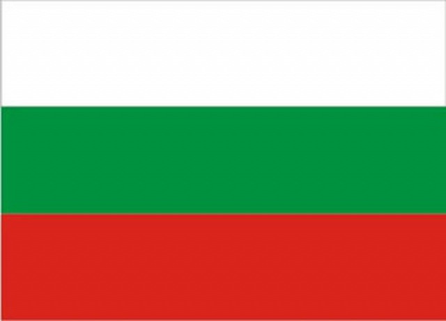 bulgarian_flag.jpeg