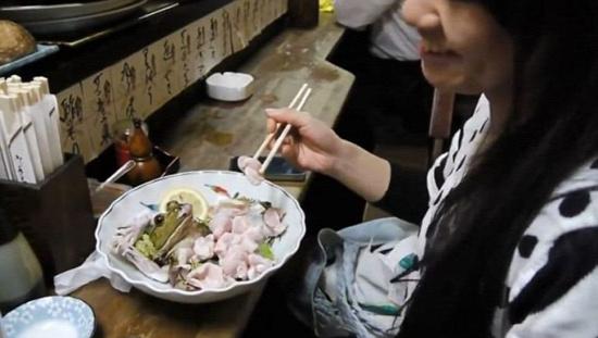 gasztro speciális félelmetes Japán