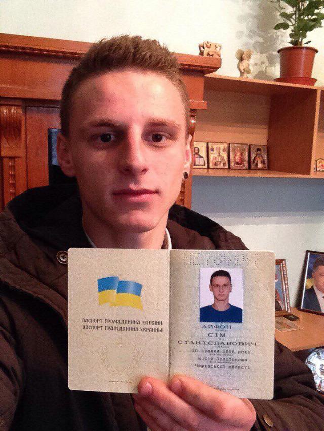 Ukrajna Ájfon Szim névváltoztatás okostelefon