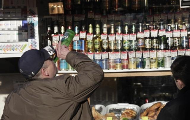 Ukrajna Kárpátalja árak boltok vásárlás