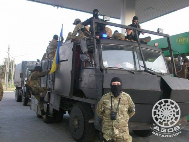 Azov harci szekere