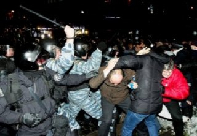 Berkut Kijev verés