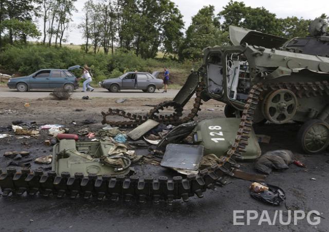 BMP ukrajnában