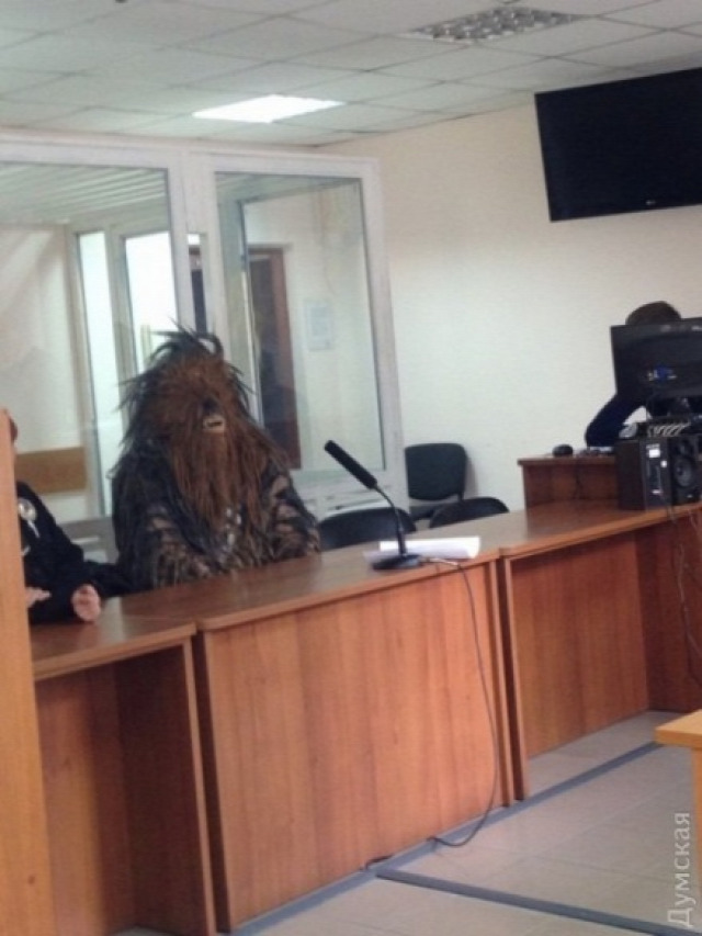 Csubakka bíróságon ukrajnában